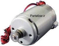 CR Motor 1410